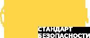 ООО ПРАЙД СБ