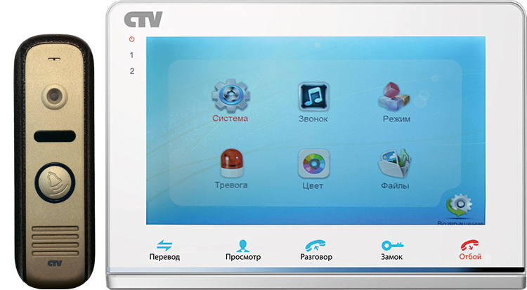 CTV  -  DP2700MD (White/Silver) Комплект цветного видеодомофона (CTV  -  D1000HD + CTV  -  M2700MD) - фото 1