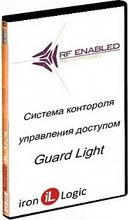 Iron Logic Guard Light - 5/2000L Лицензия - фото 1